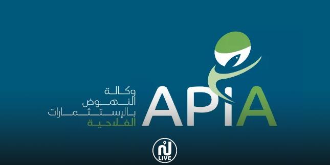 APIA : Hausse des investissements agricoles approuvés de 29%