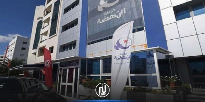 Perquisition policière au siège central d'Ennahdha