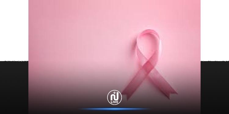 Plus de 3 000 cas de cancer du sein sont recensés chaque année en Tunisie