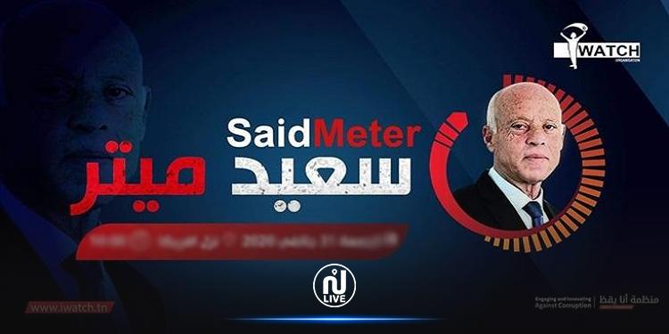 I Watch : En 2 ans, Kais Saïed a tenu seulement 3 promesses électorales sur 32