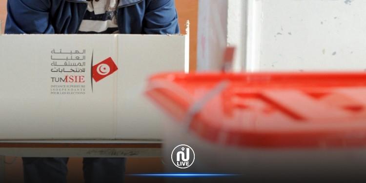L'ISIE annonce le calendrier des élections municipales partielles dans quatre municipalités