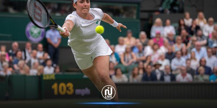Tournoi WTA 500 de Courmayeur : Blessée, Ons Jabeur déclare forfait