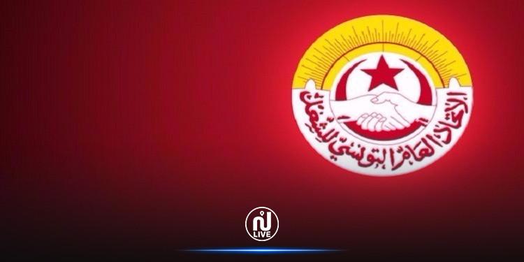L'UGTT refuse l'ingérence étrangère dans les affaires internes de la Tunisie
