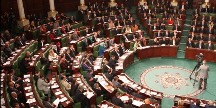 مجلس نواب الشعب ينظر اليوم في 3 مشاريع قوانين