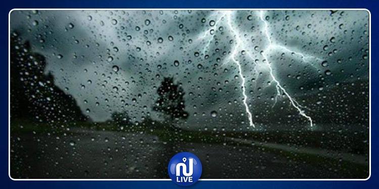 الرصد الجوي : أمطار رعدية وغزيرة اليوم