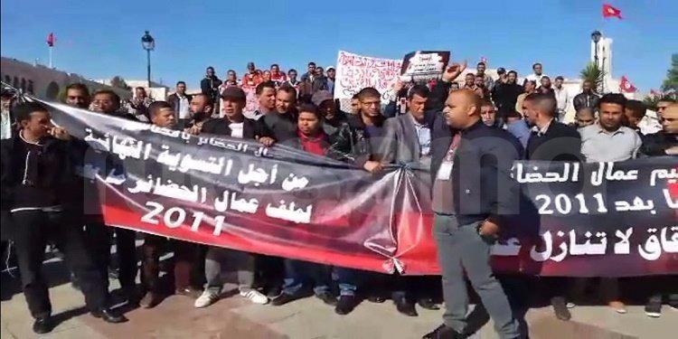 القصبة: وقفة احتجاجية لعمال الحضائر (فيديو)