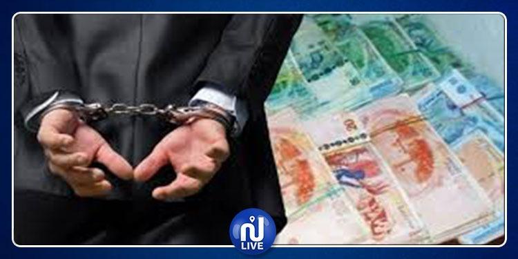 جندوبة: الاطاحة برئيس أحد الفروع البنكية وموظف بتهمة اختلاس أموال