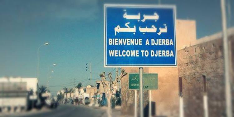 مدنين: جزيرة جربة تحتضن صالون التنمية والإستثمار