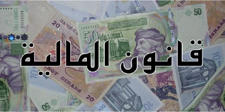 مجلس الوزراء يصادق على قانون المالية التكميلي لسنة 2017 وقانون المالية لسنة 2018