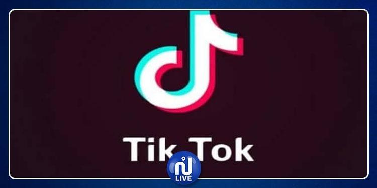 تحذير من تطبيق ''Tik Tok''