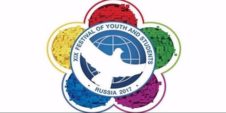 Festival mondial de la jeunesse : 20 étudiants tunisiens attendus en Russie