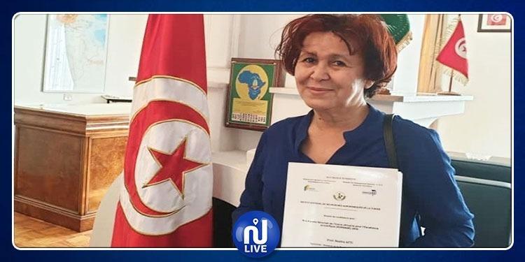 تونسية تتوج بجائزة الاتحاد الافريقي للتميّز العلمي 'كوامي نكروما'
