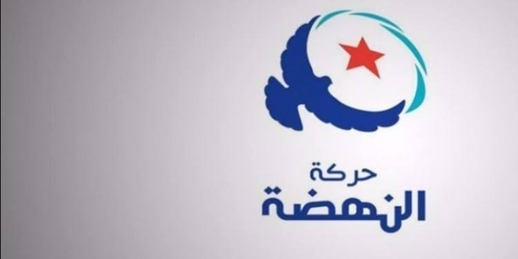 Le mouvement Ennahdha réclame de nouveau l'impératif de ''stabilité gouvernementale''