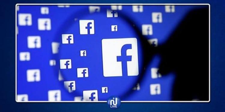 فايسبوك تفتح أبوابها أمام فرنسا لمحاربة خطاب الكراهية
