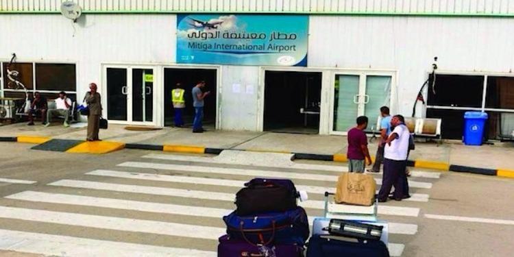 ليبيا:مطار معيتيقة الدولي يستأنف رحلاته الجوية في هذا الموعد