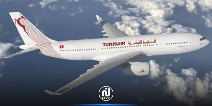 الخطوط التونسية : المسافرون إلى بلجيكا مطالبون بالاستظهار بتحليل كورونا سلبي