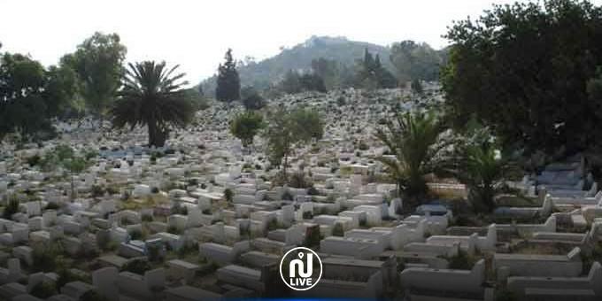 بلدية حمام سوسة تقرّر غلق المقبرة...وتقديم التعازي عبر الهاتف !!!