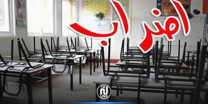 توزر: إضراب جهوي حضوري في قطاع التعليم الأساسي