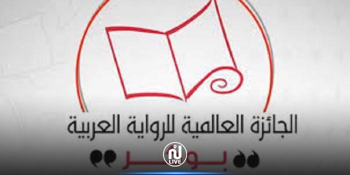 كاتبان تونسيان في القائمة الطويلة لجائزة البوكر العربية 2021