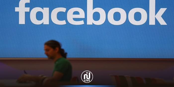 فايسبوك يحذف مليون و300 ألف حساب مزيف