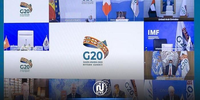 إيطاليا ترسل دعوة لتونس للمشاركة في مجموعة العشرين