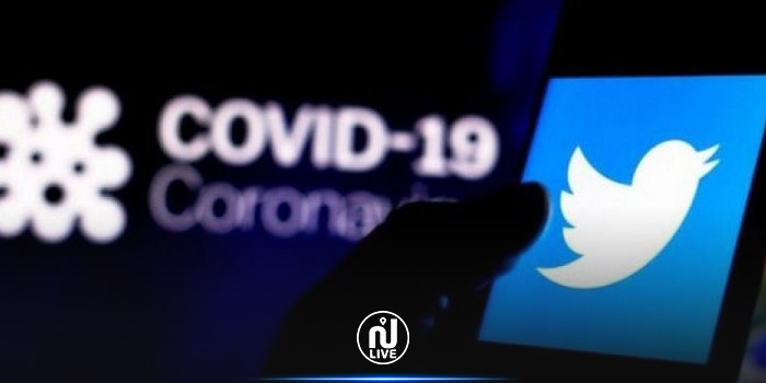 تويتر تطلق تحديثا جديدا مخصص للقاحات كورونا