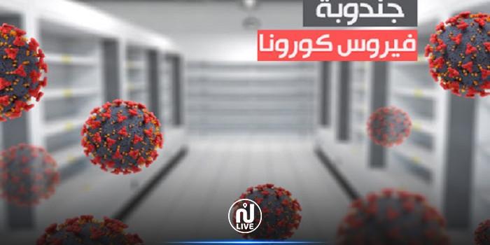 جندوبة: 40 إصابة جديدة بفيروس كورونا
