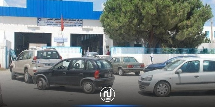 وقفة احتجاجية لأعوان الوكالة الفنية للنقل البري أمام وزارة النقل