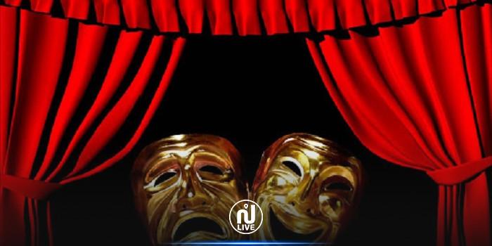 أسبوع للمسرح التونسي من 15 إلى 22 ماي 2021