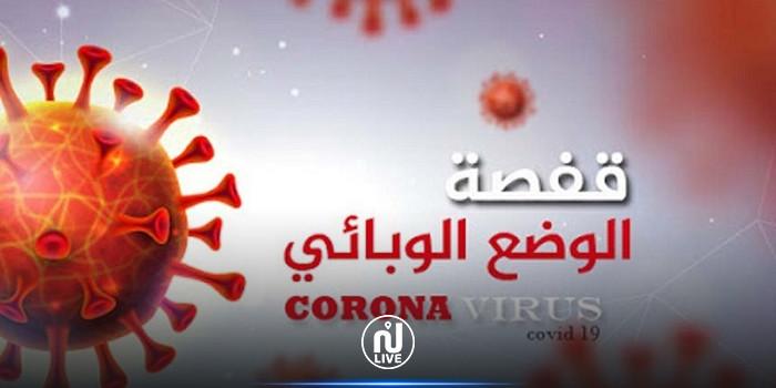 قفصة: 7 وفيات و88 إصابة جديدة بفيروس كورونا خلال 4 أيام