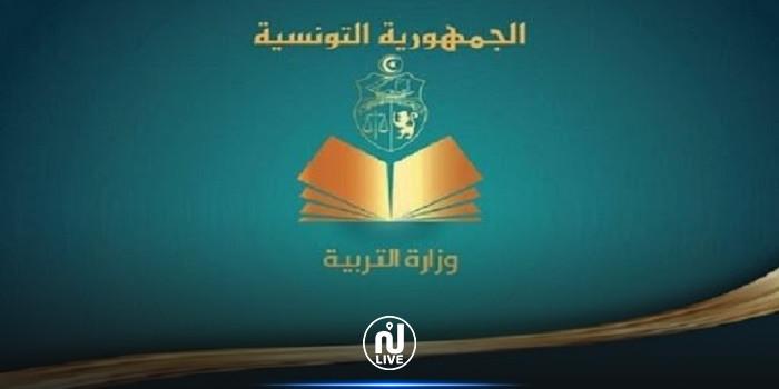 تأجيل الجرعة الثانية للإطار التربوي الموضوع على ذمة الامتحانات الوطنية