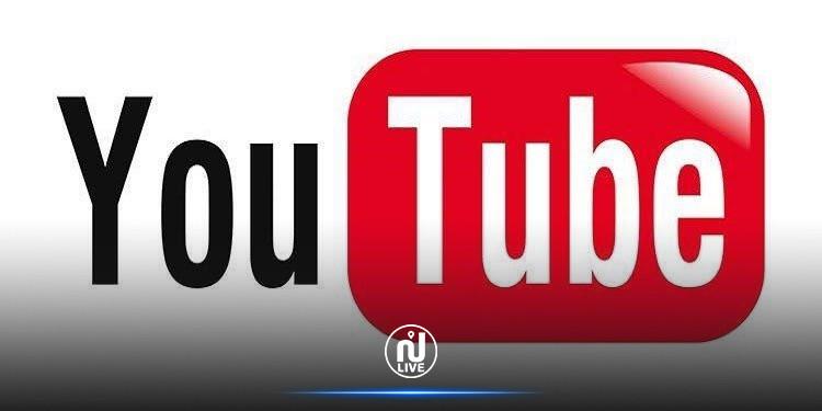 في منافسة لـ''تيك توك'': '' يوتيوب'' يوفر ميزة تسجيل الفيديوهات القصيرة