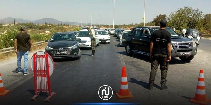 الأمن يغلق مداخل الحمامات والمواطنون يفتحون الطريق أمام السيارات (فيديو)