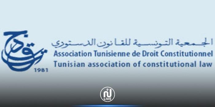 الجمعية التونسية للقانون الدستوري تحذّر من احتكار رئيس الجمهورية لكل الصلاحيات