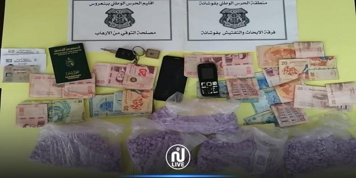 فوشانة: حجز حوالي 2500 قرص مخدر وإيقاف شخصين (صور)