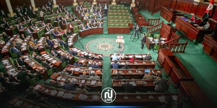 حجب الصفحة الرسمية لمجلس نواب الشعب على الفايسبوك
