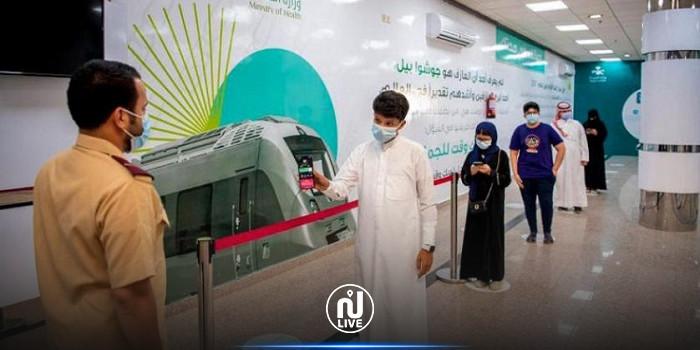 """السعودية الثانية عالميا في مؤشر """"نيكاي"""" للتعافي من كورونا"""