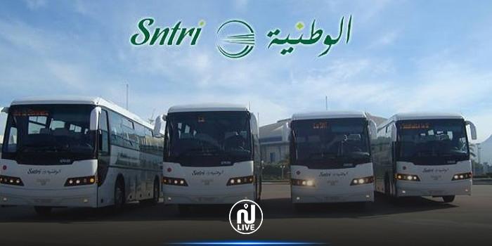 شركة النقل بين المدن: استئناف نشاط الخط الرابط بين تونس وطرابلس يوم الجمعة القادم