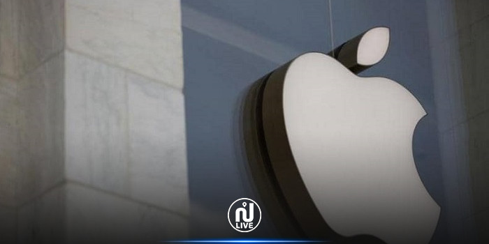 """""""أبل"""" الأمريكية تطلق تحديثا لهواتف """"آيفون"""" بقصد إصلاح ثغرة أمنية خطيرة"""