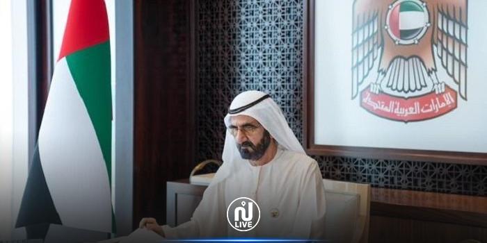 الإمارات: الإعلان عن تشكيلة وزارية جديدة للحكومة الاتحادية