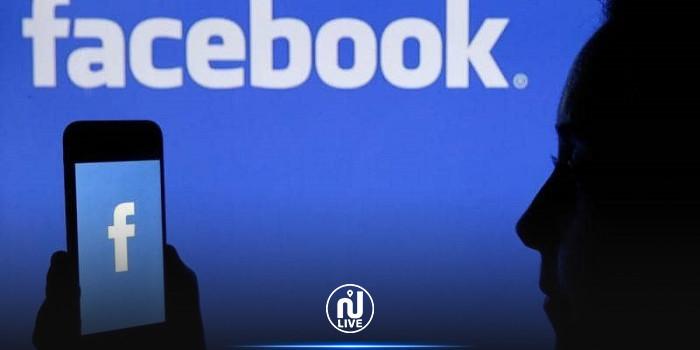 بالأرقام: خسائر شركة ''فيسبوك'' بعد انقطاع خدماتها حول العالم
