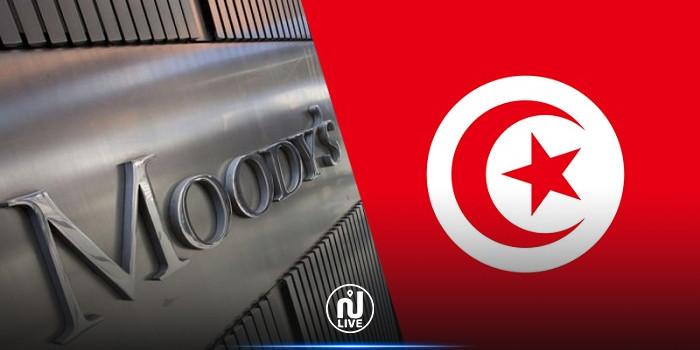 موديز تحطّ من تصنيف الإيداعات البنكية على المدى الطويل لأربعة بنوك تونسية