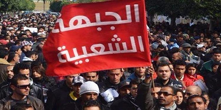 الجبهة الشعبية: ''قرار السبسي بعسكرة مناطق الانتاج إستغلال للمؤسسة العسكرية لحماية مصالح الصناديق الدولية''