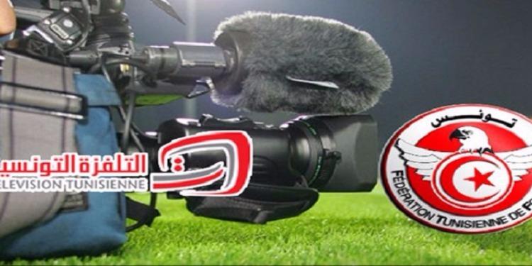 جامعة كرة القدم تنفي ما ورد في بيان التلفزة الوطنية بخصوص بث مقابلات الجولة الأولى إياب للبلاي أوف
