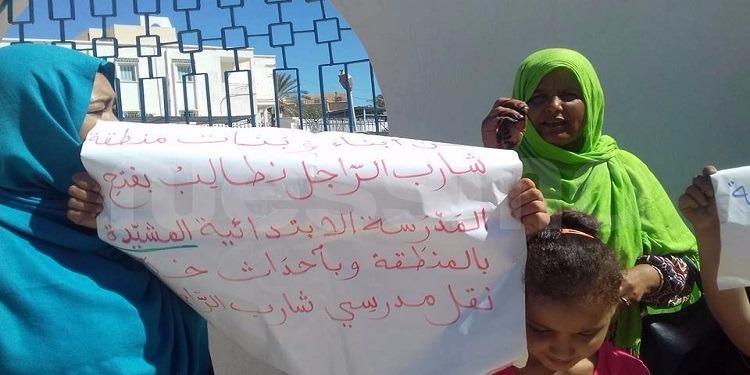 بنقردان: الأهالي يطالبون بفتح مدرسة منطقة شارب الراجل المحدثة منذ السنة الفارطة