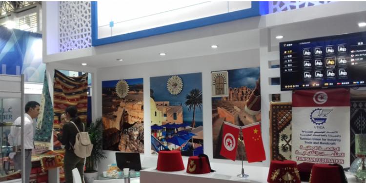 ''Offrez tunisien'', au siège de l'Utica les 25 et 26 novembre