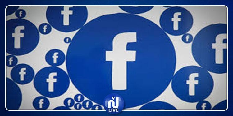 فايسبوك في ورطة جديدة..150 شركة تقرأ رسائلكم الخاصة