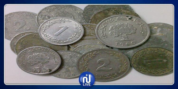 القطع النقدية 'الصغيرة' مازلت متداولة!