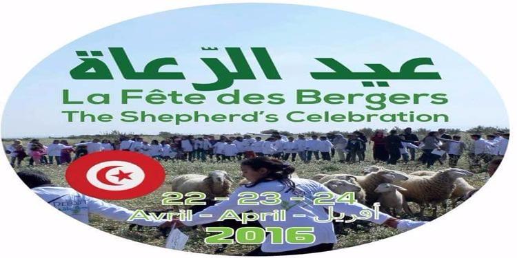 القصرين : انطلاق فعاليات الدورة الخامسة لعيد الرعاة