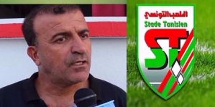 Stade Tunisien: Lotfi Sebti nouvel entraîneur